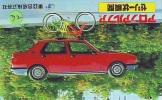 Télécarte JAPON * Cyclisme (32) FIETS * RADFAHREN * VELO FAHRRAD RADSPORT * FIETSEN * Cycling * Phonecard Japan - Sport