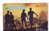 Télécarte JAPON * Cyclisme (31) FIETS * RADFAHREN * VELO FAHRRAD RADSPORT * FIETSEN * Cycling * Phonecard Japan - Sport