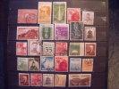 Lot Older Japan Stamps Mint And Used - Japan