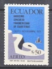 Ecuador C 490  *   POSTAL UNION - Ecuador