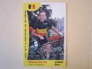 CYCLISME CICLISMO WIELRENNEN RADSPORT :  MARC STREEL  CHAMPION DE BELGIQUE CLM 2005 - Cycling