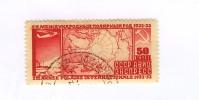 OPA031 - URSS USSR 1932 - N° PA31 (YT) - 410A (Michel) - 297 (Zagorsky) - Oblitéré - Année Polaire Internationale - 1923-1991 USSR