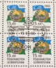 Uzbekistan 1993 Flag And Coat Of Arms, Full Sheet 100 Stamps (10x10) Of 15.00 Soums; Michel 31 - Uzbekistan