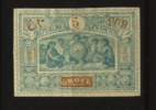 OBOCK N° 50   Oblitéré     Cote   4,00 €      Au Quart De Cote