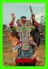 CENTRAFRICAINE - MASQUES AFRICAIN - BAMILÉKÉ - TRAVEL - - Centrafricaine (République)