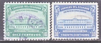 Ecuador 438-9  (o) - Ecuador