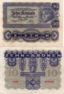 Value 20 Rupees Banknote Nepal ND (2009-2010) Signature: Krishna Bahadur Manandhar (2007-2009) - Népal