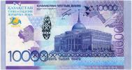 KAZAKHSTAN: 10000 (10.000) Tenge*2011*Comm.20 Years Of Independence*HYBRID*UNC - Kazakhstán
