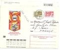 Marcophilie Lettre- Urss Entiers Postaux Par Avion Pour La France Dans L'eure -27 - 1923-1991 USSR
