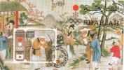 SHARJAH BLOC NON DENTELE PEINTURE GEISHA JAPON VIEILLARDS ET ENFANTS - Sharjah