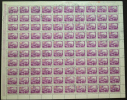 Hungary Magyar Posta 1973: Diesel Mail Train; 100 (10x10) Postage Due Stamps (complete Sheet) - Feuilles Complètes Et Multiples