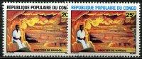 Congo, N° 654 à N° 655** Y Et T - Congo - Brazzaville