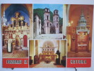 Montenegro - Kotor - Crvka Sv. Trifuna - Eglise - Scan Recto-verso - Montenegro