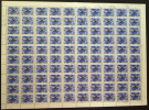 Hungary Magyar Posta 1977: Legiposta (Air Mail): Boeing 747 Aircraft; Sheet Of 100 (10x10) Stamps (Michel 3226) - Feuilles Complètes Et Multiples