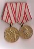 Médailles Militaires/Soviétiques/RU SSIE/1945-1965/1945-1975               D51 - Russie