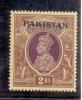 1941 BRITISH INDIA RS2 O/P PAKISTAN KGV1 MINT NEVER HINGED STAMP UMM. - Pakistan