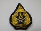 INSIGNE DE CASQUETTE - ECUSSON TISSU - POLICE - THAILANDE - SERGENT - OR SUR FOND NOIR - SABRES CROISES - Police
