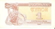 BILLETE DE UKRANIA DE 1 KYNOH DEL AÑO 1991 (BANKNOTE-BANK NOTE) - Ucrania