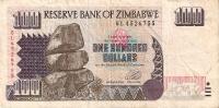 BILLETE DE ZIMBAWE DE 100 DOLARES DEL AÑO 1995  (BANKNOTE-BANK NOTE) - Zimbabwe