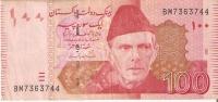 BILLETE DE PAKISTAN DE 100 RUPIAS DEL AÑO 2007 (BANKNOTE-BANK NOTE) - Pakistán