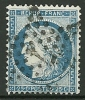 PLANCHAGE DU N° 60A    - 71 G3  - - 1871-1875 Ceres