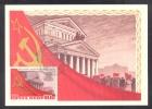 USSR RUSSIA 1982 MAXIMUM CARD BOLSHOI GRANDE THEATRE THEATER OPERA BALLET FDC FIRST DAY PREMIER JOUR - 1923-1991 UdSSR