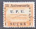 Ecuador C 212  (o) - Ecuador