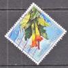 Ecuador C 510  (o)  FLOWERS - Ecuador