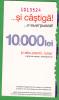 Moldova  Moldawien Moldau   Lottery Ticket - Other Collections