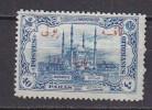 PGL AP257 - TURQUIE TURKEY TAXE Yv N°53 (*) - 1921-... République