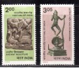 India MNH 1982, Festival Of India, Stone Carving, Bronze Statue,  Snake, - Neufs