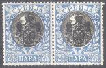 SERBIA  -  SRBIJA  -  KING ALEXANDAR -   25 P - Pair  - **MNH+MLH - 1903 - Serbia
