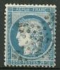 PLANCHAGE DU N° 60A    -  108 D3  - 1° état - 1871-1875 Ceres