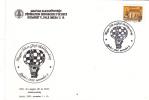 CHESS, ECHECS, 1993, SPECIAL COVER, OBLITERATION CONCORDANTE, HUNGARY - Echecs