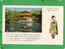 KYOTO KINKAKUJI - Japan