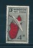 France Colonie  Timbres  De Madagascar PA N°7  Oblitéré  Tres Beau - Madagascar (1889-1960)