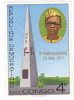 Mobutu-4°Verjaardag Van De Republiek.- - Repubblica Democratica Del Congo (1964-71)