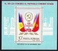 1984 M 12è Congrès Du Parti Communiste Roumain * - Blocs-feuillets
