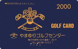 Carte Prépayée Japon - Sport - GOLF - Japan Sports Prepaid Member´s Card - 326 - Sport