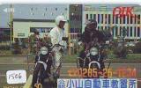 Télécarte Japon * MOTOR  * (1506)  Phonecard Japan * TELEFONKARTE * MOTORBIKE * - Motorbikes