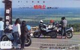 Télécarte Japon * MOTOR  * (1510)  Phonecard Japan * TELEFONKARTE * MOTORBIKE * - Motorräder