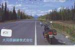 Télécarte Japon * MOTOR  * (1511)  Phonecard Japan * TELEFONKARTE * MOTORBIKE * - Motorräder