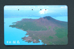GIAPPONE/JAPAN  -  Magnetic Phonecard As Scan (391-242) - Japan