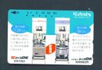 GIAPONNE/JAPAN  -  Magnetic Phonecard As Scan (110-011) - Japan