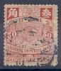 CHN1163 LOTE CHINA YVERT Nº 68 - Gebraucht