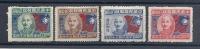CHN1173 LOTE CHINA YVERT Nº 441/44 - 1912-1949 Republik
