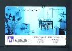 GIAPPONE/JAPAN  -  Magnetic Phonecard As Scan (110-011) - Japan