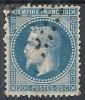 1862-70 FRANCIA USATO EFFIGIE NAPOLEONE 20 CENT II TIPO - FR003 - 1863-1870 Napoléon III Lauré