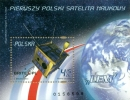 Poland 2011 - The First Polish Scientific Satellite Souvenir Sheet Mnh - 1944-.... Republic