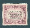 Malaya - Kedah: 1922   ´Malaya-Borneo Exhibition´ OVPT      SG42     21c             MH - Kedah